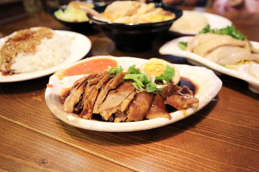20180306232945 94 - 新馬小廚海南雞飯│等了一小時才吃到的新加坡和馬來西亞道地小吃