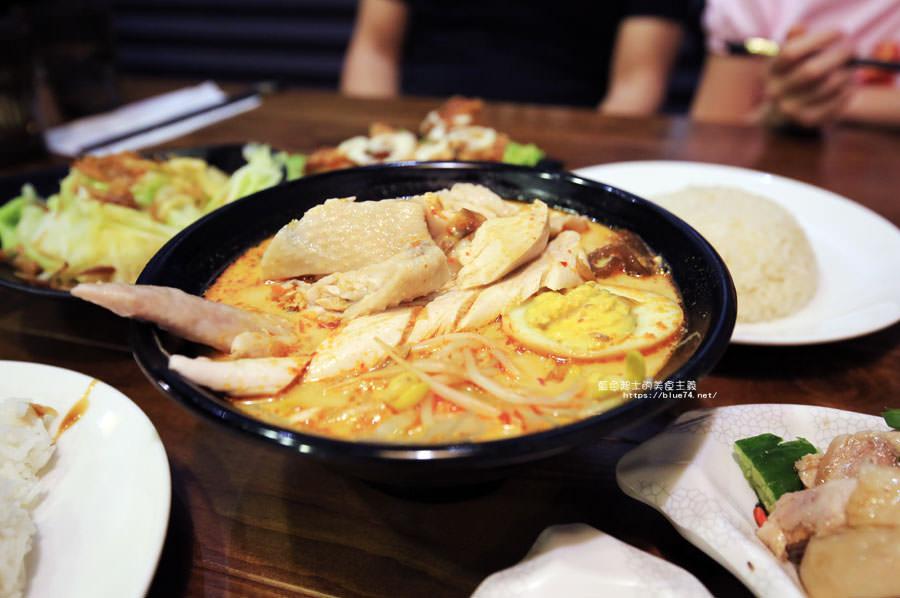 20180306232946 64 - 新馬小廚海南雞飯│等了一小時才吃到的新加坡和馬來西亞道地小吃