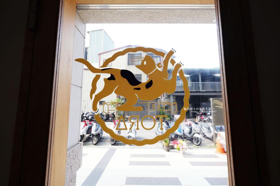 20180307234051 97 - TORA tart-在日本獨立音樂日式氛圍下吃甜點喝咖啡