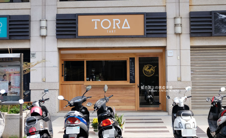 20180307235005 63 - TORA tart-在日本獨立音樂日式氛圍下吃甜點喝咖啡