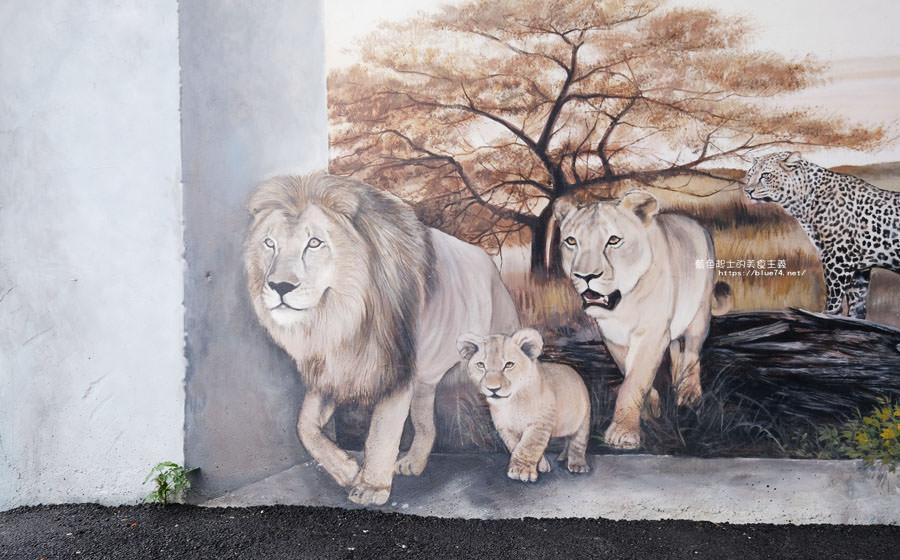 彰化二林│興華國小-有逼真非洲動物3D立體彩繪和十二生肖剪紙藝術繽紛彩繪牆喔