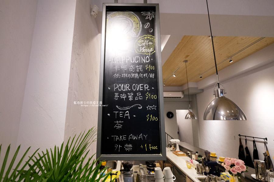 20180321002309 36 - 李何LH Coffee House-低調的生活美學空間咖啡館
