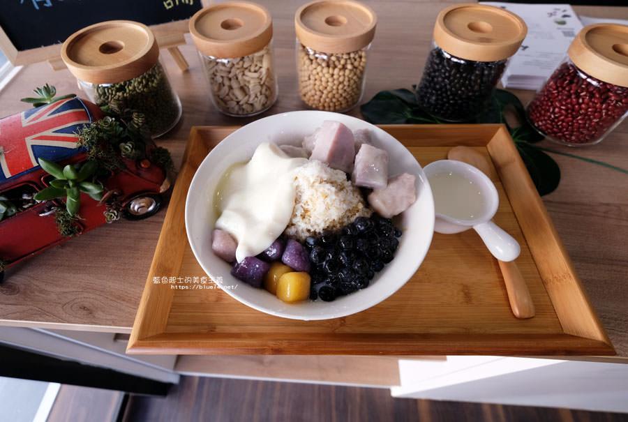 20180322005007 50 - 好豆堂商號│用心熬煮的美味,剉冰豆花都有