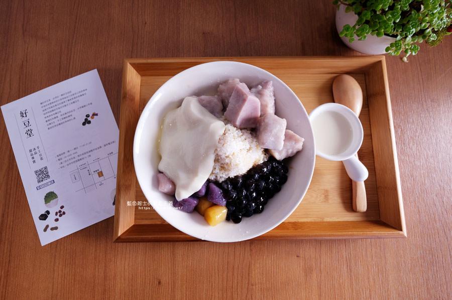 20180322005009 26 - 好豆堂商號│用心熬煮的美味,剉冰豆花都有