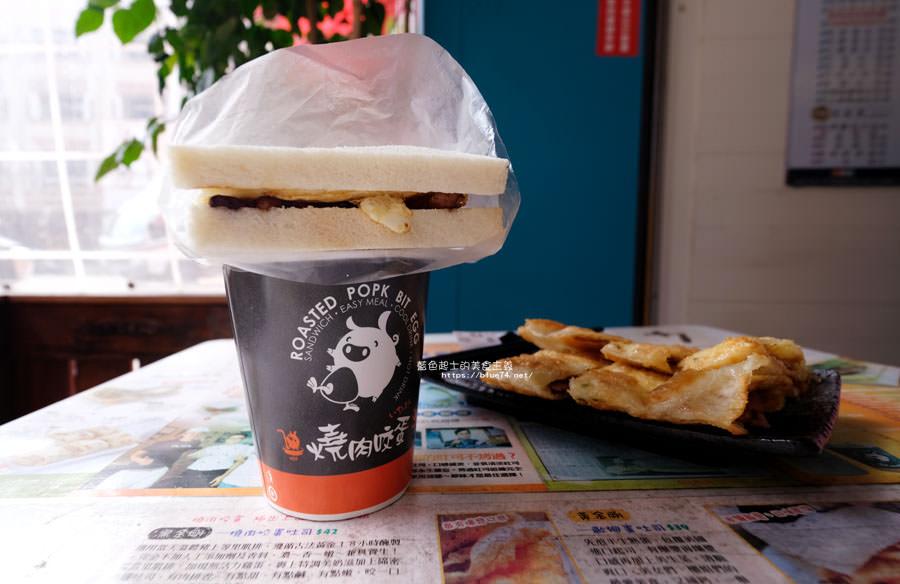 台中大甲│燒肉咬蛋大甲店-大甲也有肉蛋吐司.台灣雷夢裡
