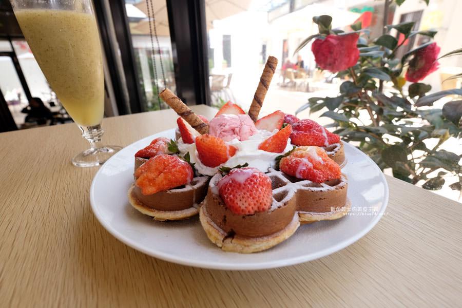 台中大甲│39號咖啡-來吃季節限定草莓鬆餅.站前國王商圈內的隱藏咖啡館