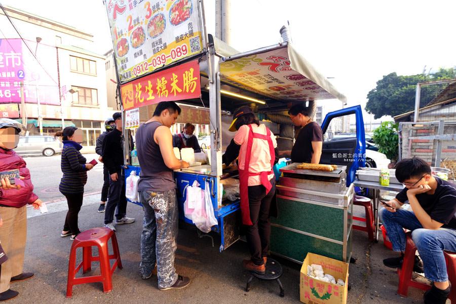 20180330231445 26 - 巧之房傳統小吃美食餐車-出沒遊走台中和彰化.脆皮大腸和花生糯米腸大推.鹹豬肉不要錯過