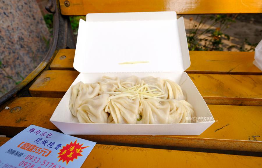 20180403011103 88 - 鮮肉湯包│后里在地推薦美食小吃