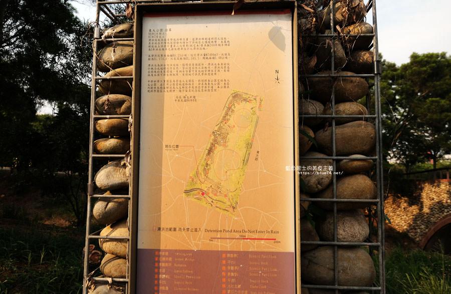 20180415012330 23 - 東大公園-中科秘境.鮮豔九重葛花牆爆開.裡面還有諾亞方舟步道可悠閒散步