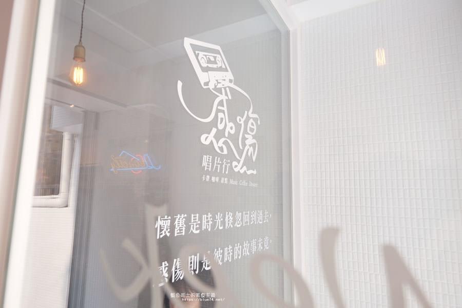 20180427000705 69 - 感傷唱片行│台灣唯一卡式帶專賣店,適合拍照放空的好地方,台中國美館巷弄特色小店