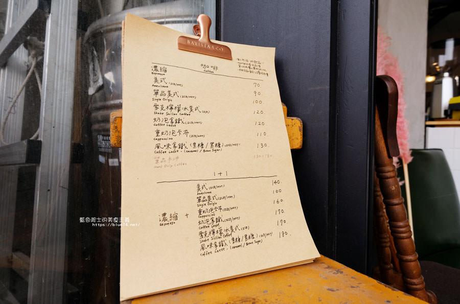 20180501010035 13 - 蒔蘿子咖啡選物工作室-空間不大但滿迷人的.一中商圈深夜咖啡