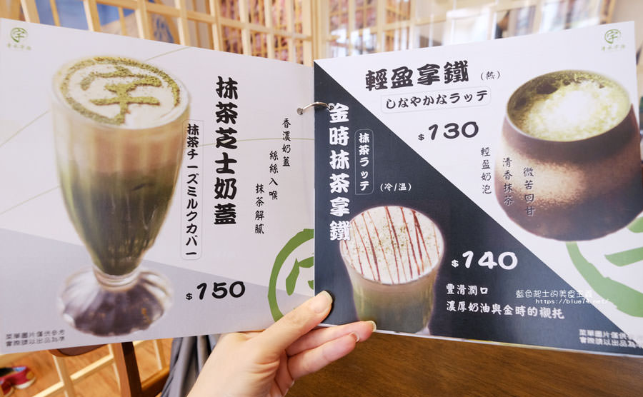 20180504150224 87 - 清水宇治│海線第一家抹茶甜點專賣店試營運,持學生證最低享7折