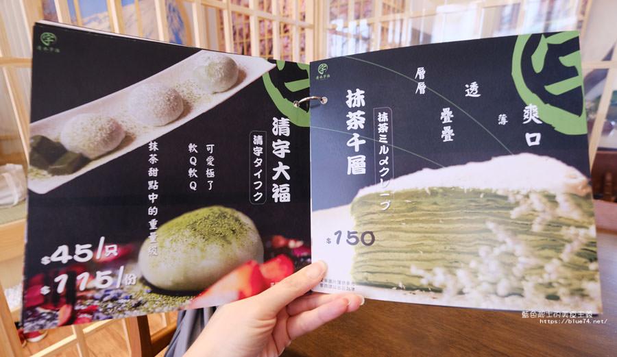20180504150225 30 - 清水宇治│海線第一家抹茶甜點專賣店試營運,持學生證最低享7折