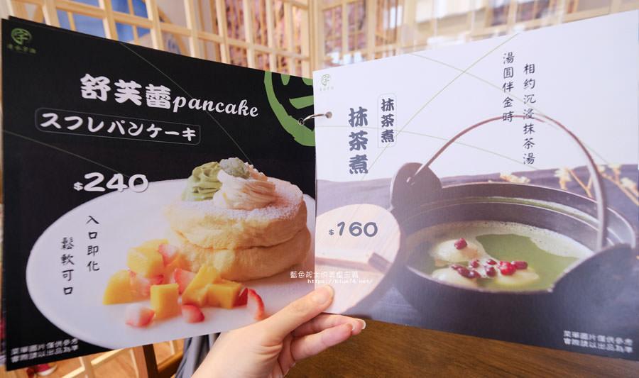 20180504150226 64 - 清水宇治│海線第一家抹茶甜點專賣店試營運,持學生證最低享7折