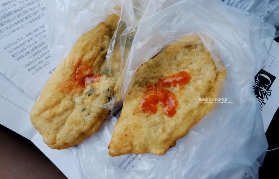 20180511002300 73 - 山東菜盒子蔥油餅│應該只有在地人才會知道,超低調的民宅裡只賣蔥油餅跟韭菜盒兩種人氣點心