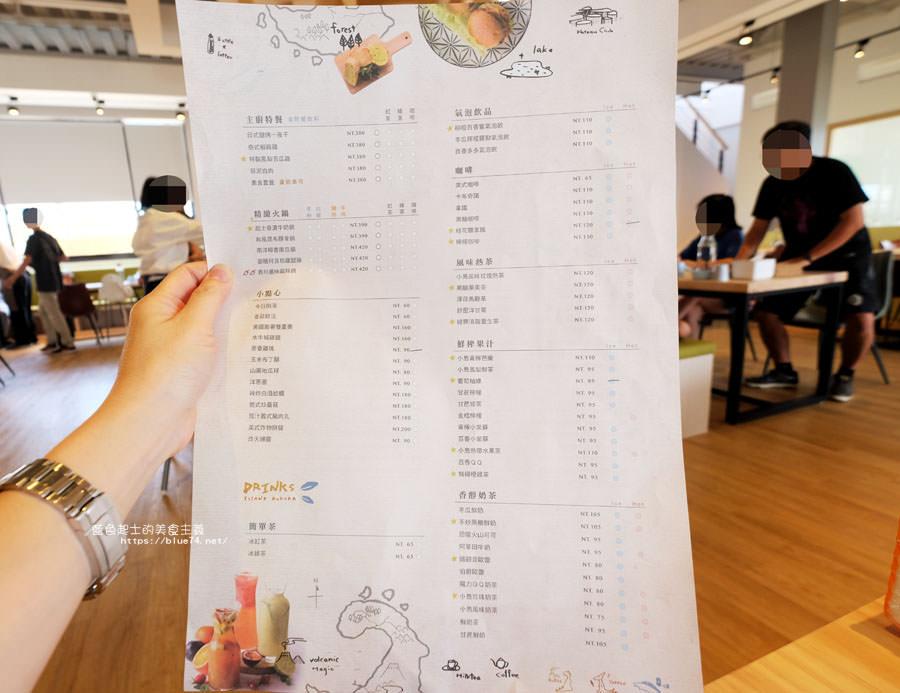 20180519151833 97 - 小島3.5度│寬敞用心親子友善餐廳,趕快電話預約訂位