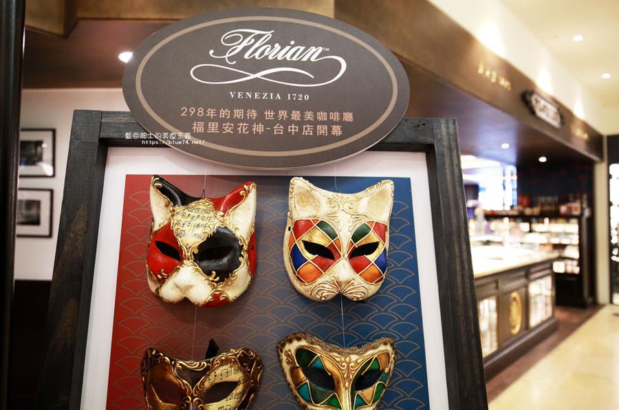 20180522221613 66 - 熱血採訪│福里安花神咖啡台中店-世界最美咖啡館、歐洲最古老咖啡廳、全球第七家分店就在台中新光三越