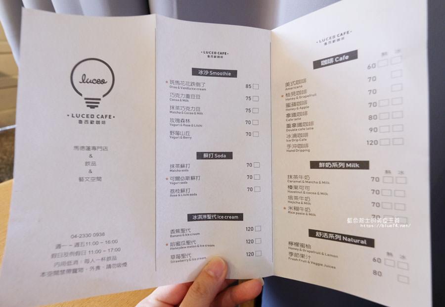 20180523223734 11 - 魯西歐│霧峰光復新村裡日式清新咖啡外帶吧