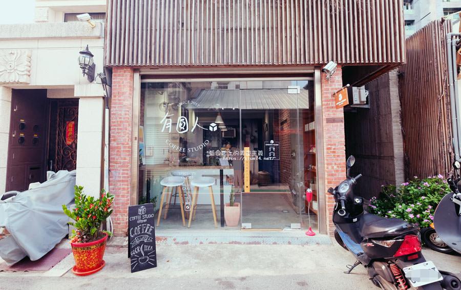 台中西區│有圓人咖啡工作室-公益路巷弄隱藏版咖啡甜點,找到有圓人就是有緣