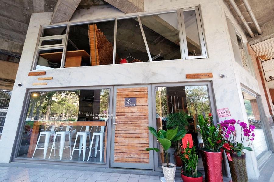 台中南區│沐Cafe-中興大學周邊自家烘豆咖啡館,下午時間來一份布丁搭配咖啡
