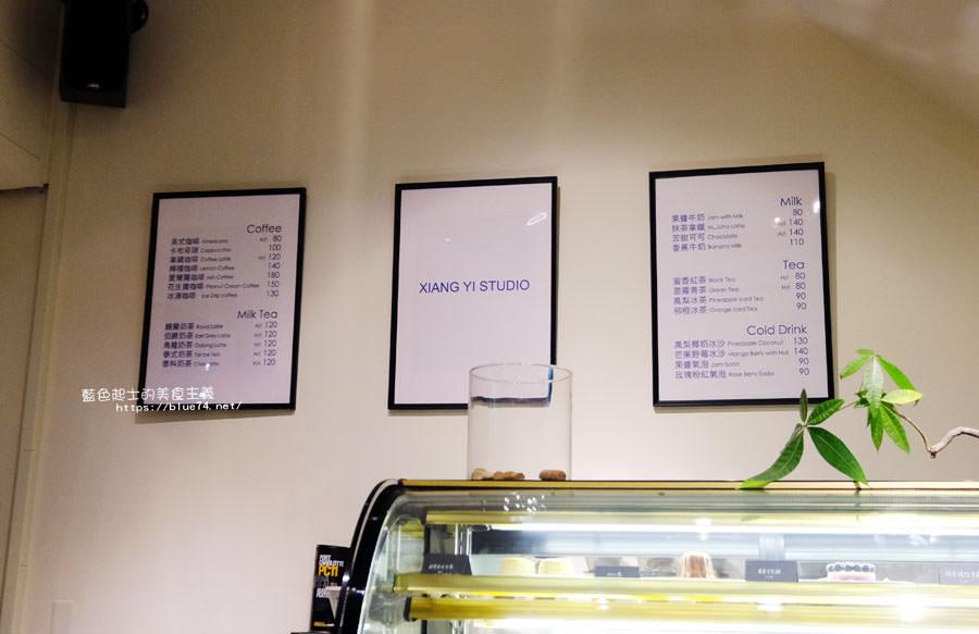 20180527011009 20 - 享一點心工作室|台中世貿公園對面甜點咖啡店