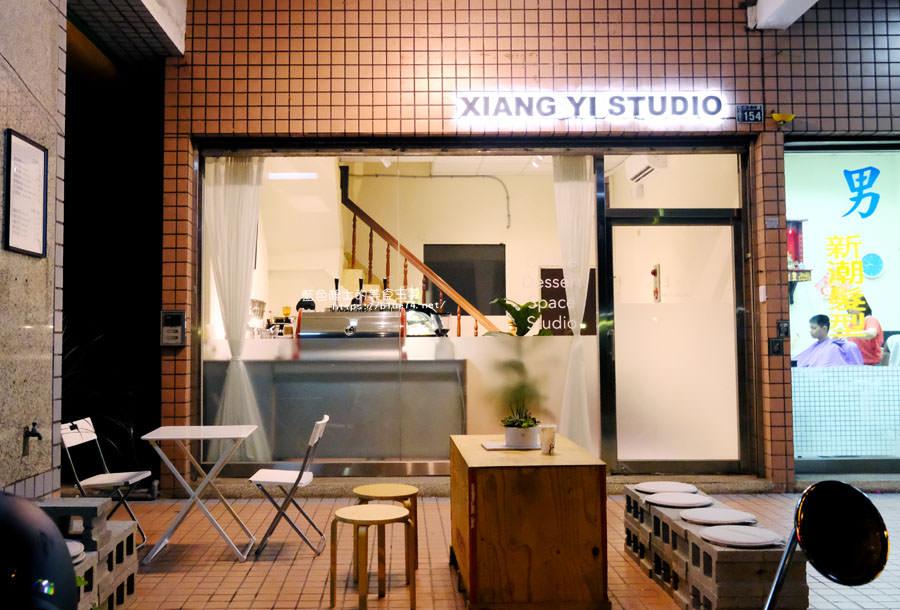 20180527011016 37 - 享一點心工作室|台中世貿公園對面甜點咖啡店