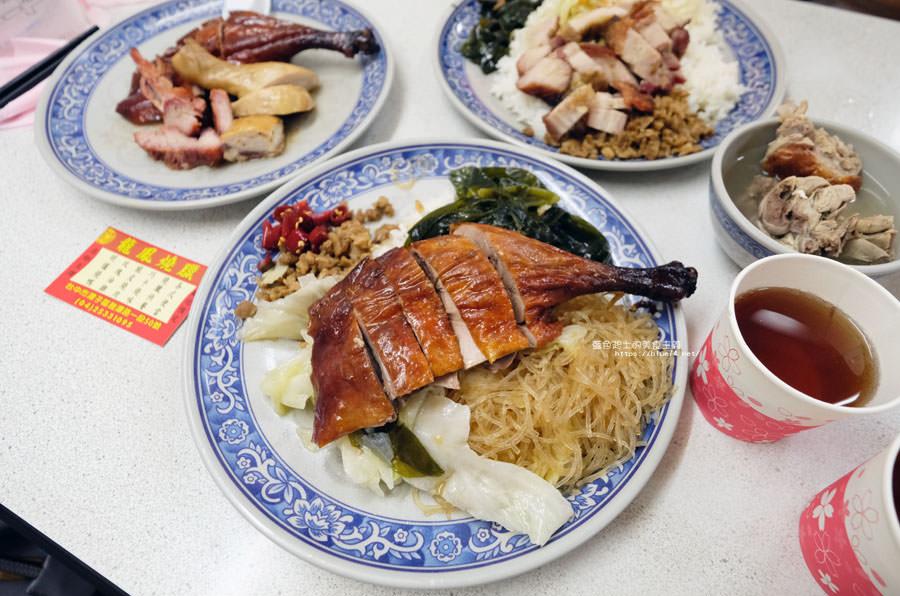 台中潭子│龍鳳燒臘-潭子老店推薦,香港師傅開的燒臘店,特製辣椒醬油不要錯過