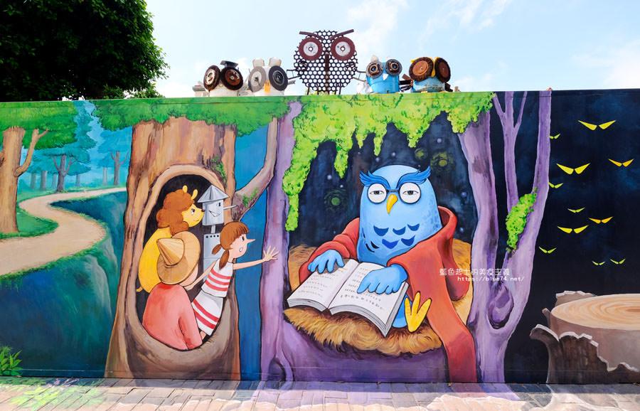 20180530090835 49 - 外埔國小花博彩繪│以綠野仙蹤故事為發想的石虎公車彩繪牆,充滿童趣人物跟花朵