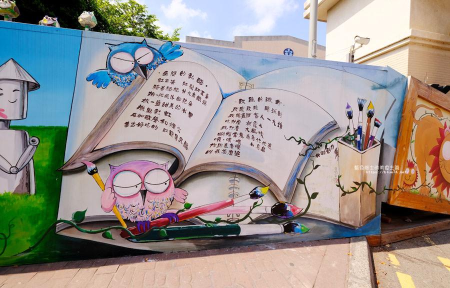 20180530090850 94 - 外埔國小花博彩繪│以綠野仙蹤故事為發想的石虎公車彩繪牆,充滿童趣人物跟花朵