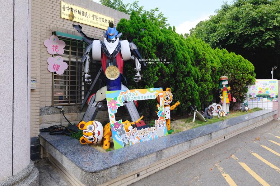 20180530090852 32 - 外埔國小花博彩繪│以綠野仙蹤故事為發想的石虎公車彩繪牆,充滿童趣人物跟花朵
