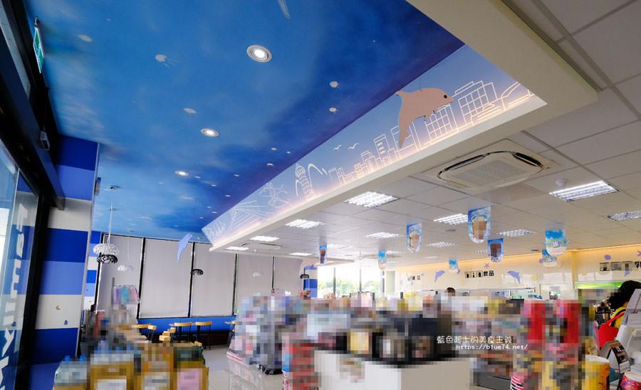 20180530103949 90 - 全家便利商店梧棲金牌店│充滿台中港港區意象的藍色海洋風全家