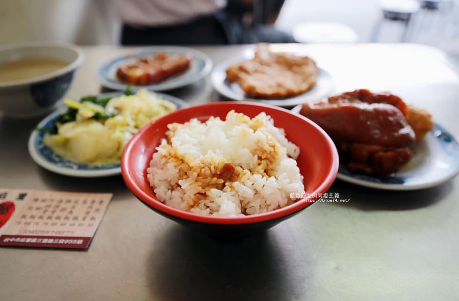 20180601000733 82 - 后里鄭爌肉飯│后里排隊美食小吃,網友推薦爌肉、排骨跟豬腳