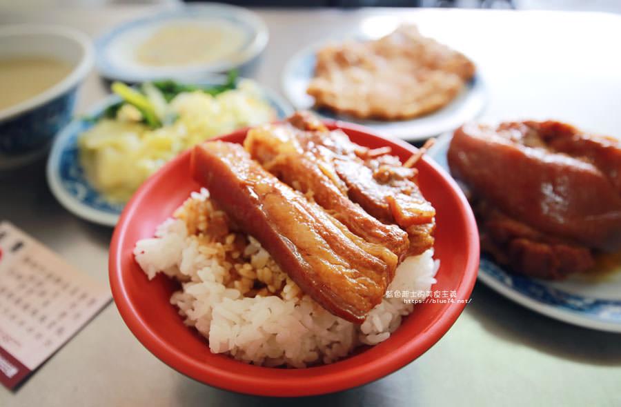台中后里│后里鄭爌肉飯-后里排隊美食小吃,網友推薦爌肉、排骨跟豬腳