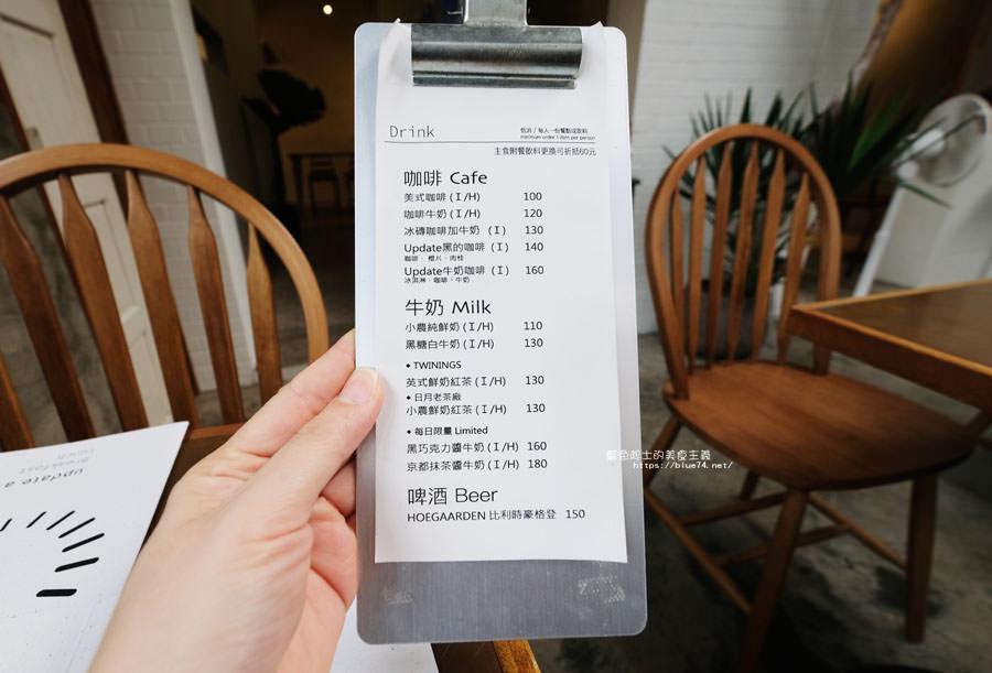 20180609011531 38 - Update Breakfast|冰田再次結合早午餐全新面貌用心出發,冰品之後以店中店方式呈現