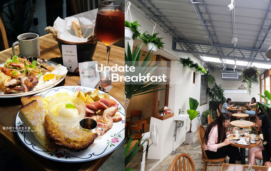 20180609222222 77 - Update Breakfast|冰田再次結合早午餐全新面貌用心出發,冰品之後以店中店方式呈現