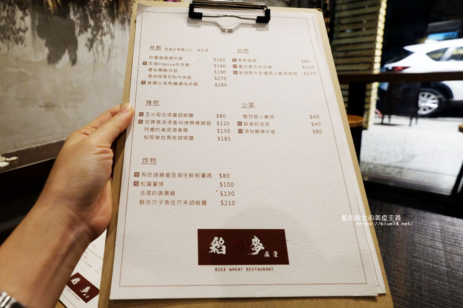20180611234540 74 - 稻麥食堂│台中深夜食堂,丼飯和烤物表現不錯