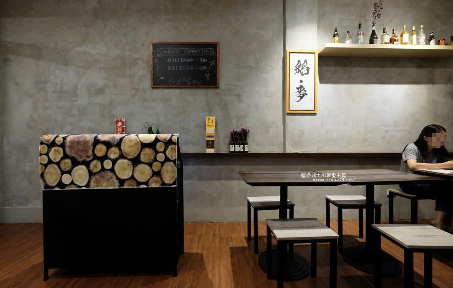 20180611234545 41 - 稻麥食堂│台中深夜食堂,丼飯和烤物表現不錯