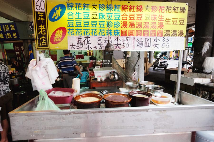 20180613014337 74 - 東勢肉丸│60年老店,吃完好吃的鹹湯圓接著吃豆花
