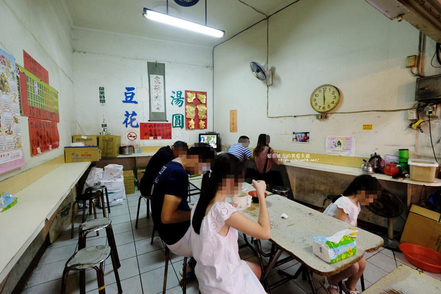 20180613014415 68 - 東勢肉丸│60年老店,吃完好吃的鹹湯圓接著吃豆花
