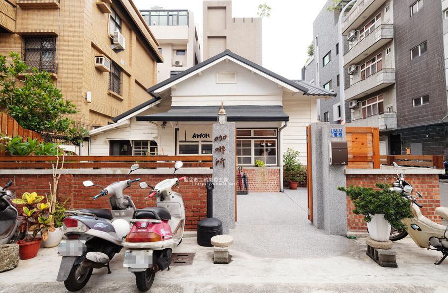 嘉義東區│AMON咖啡所-迷人的日式老屋咖啡館,喝咖啡配傳統糕點