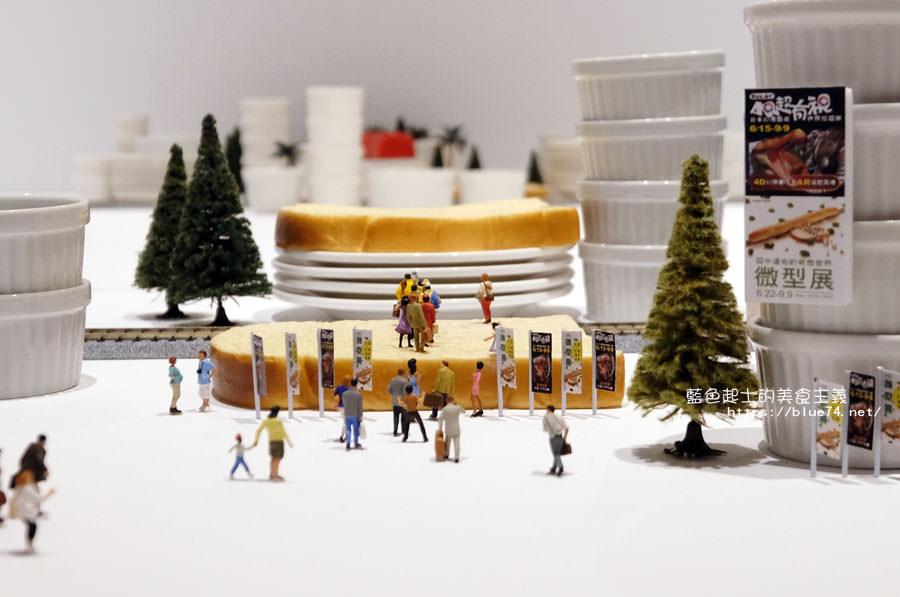 20180623012950 52 - 微型展│田中達也的奇想世界,暑假療癒展覽,充滿趣味想像可拍照打卡