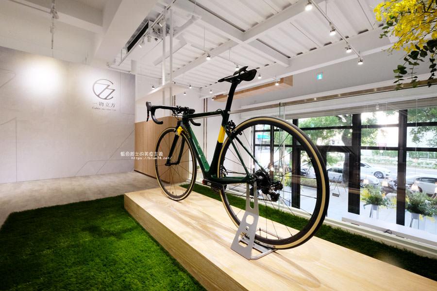 20180628002519 8 - 一物立方Cubix│是選物店也有代理單車及職人品牌還有咖啡香