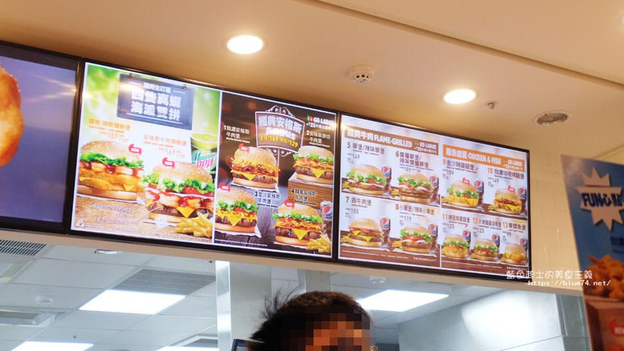 20180704001057 86 - 漢堡王台中店│漢堡王重回台中,10塊雞塊只要59元