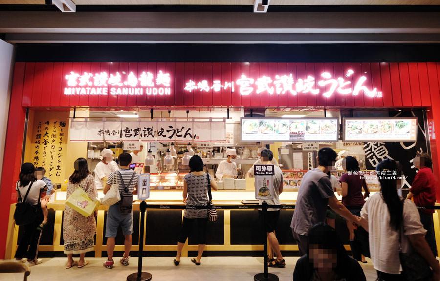 台中南屯│宮武讃岐烏龍麵-來自日本香川縣道地烏龍麵,55元就吃的到日本當地最受歡迎的鯷魚高湯烏龍麵喔