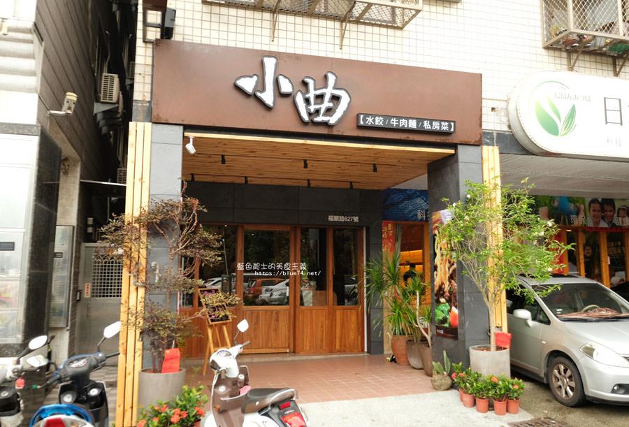 20180704162014 49 - 小曲餃子館東北美食,牛肉麵跟水餃都不錯