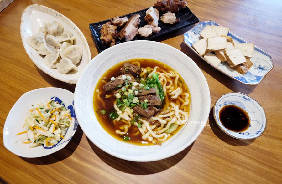 20180704162037 56 - 小曲餃子館東北美食,牛肉麵跟水餃都不錯