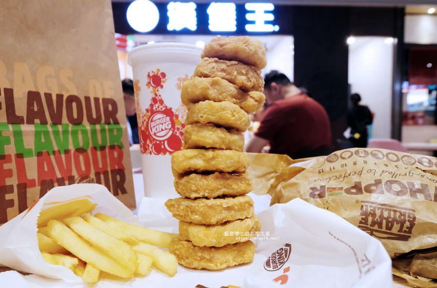 台中南屯│漢堡王台中店-漢堡王重回台中囉,10塊雞塊只要59元