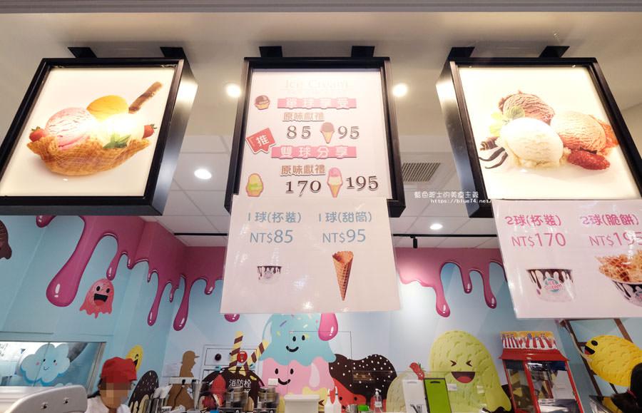 20180707120426 19 - 伊莎貝爾數位烘焙體驗館│台中最新觀光工廠,免費試吃鳳梨酥、餅乾、咖啡,親子旅遊景點