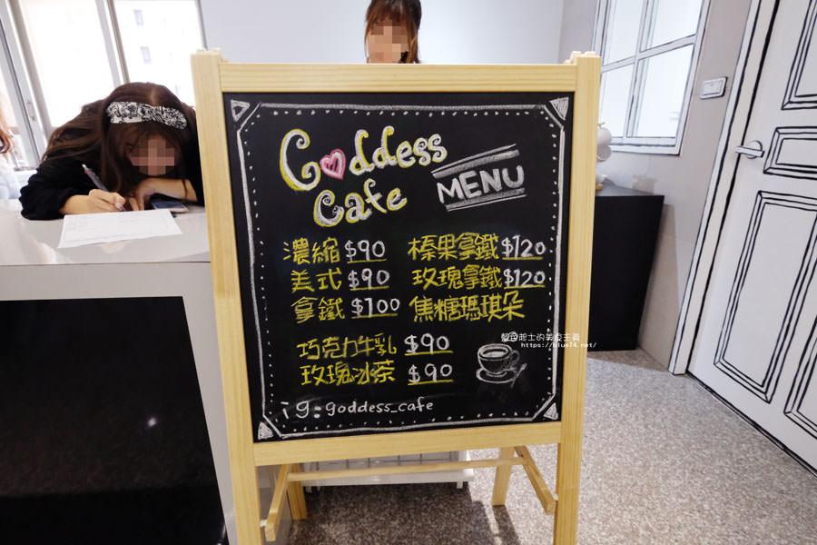 20180710163700 76 - Goddess Cafe│走進漫畫世界裡,超酷的2D黑白漫畫感咖啡廳