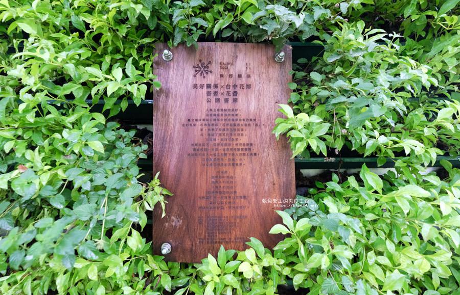 20180714002920 14 - 潮洋環保公園│台中第一座公園書席來囉!不用借書證,免費借閱